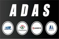 StradVision-除Mobileye之外的ADAS选择方案